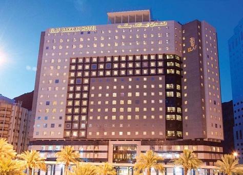 HotelUmrah1